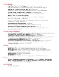 Architectural Drafter Resume Jake Rudin