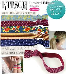 kitsch hair ties sandi pointe library of collections