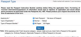 passport seva kendra offices locations passport application