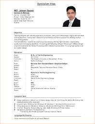 Sample Resume Job Application by Sample Of Resume For Job