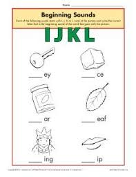 words starting with j worksheets common cores and