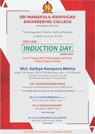 sri manakula vinayagar engineering college pondicherry puducherry
