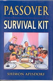 a family haggadah the survival kit family haggadah everything a family needs to