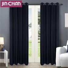 Blackout Window Curtains Grommet Curtains Promotion Shop For Promotional Grommet Curtains