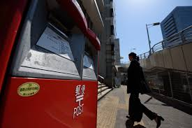 japan post to hike parcel delivery rates by 12 next march the