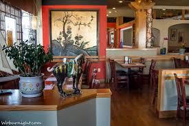 Design House Restaurant Reviews Peppercorn House Restaurant Home Woburn Massachusetts Menu