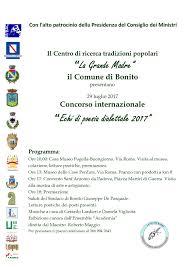 presidenza consiglio dei ministri concorsi bonito av giornata di premiazione al concorso internazionale
