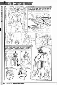 abashiri family the 34 best images about go nagai on pinterest posts lady and devil