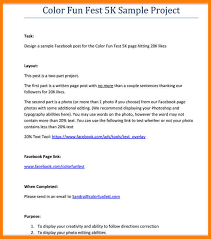 7 email cover letter sample with attached resume precis format