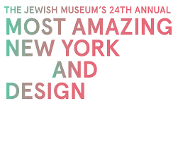 the jewish museum special events