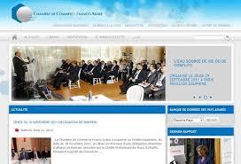 chambre de commerce franco arabe aims information management services