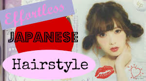 larme effortless japanese hairstyle 1 youtube
