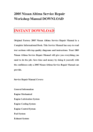 2005 nissan altima service repair workshop manual download