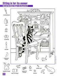 free printable hidden pictures for toddlers 47 high lights for kids free printable hidden highlights pictures