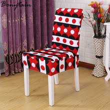 computer chair covers online get cheap computer chair cover aliexpress alibaba
