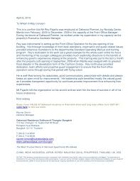 letter of recommendation from mr rayner simon general manager oakw u2026