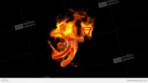burning fire basketball sportman silhouette stock animation 837267