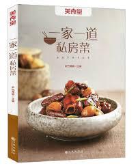 jeux de cuisine de gar輟n 100 images amazon fr 中国收藏鉴宝图典
