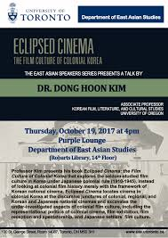 eas speaker series dr dong hoon kim department of east asian