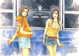 initial d world discussion board forums happy holidays and
