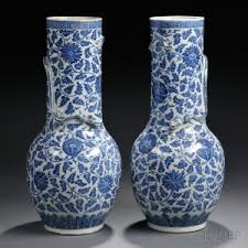 White Tall Vases Search All Lots Skinner Auctioneers