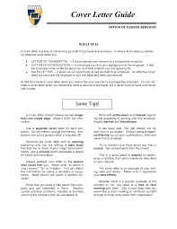 Writing An Effective Cover Letter Cover Letter Changing Careers My Document Blog