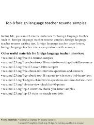 Resume Templates For Teachers Free Top 8 Foreign Language Teacher Resume Samples 1 638 Jpg Cb U003d1432822864
