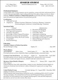 sample resume skills for customer service customer service resume