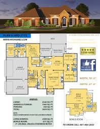 home plan design 2172 home plan designs inc