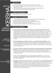 Promotional Resume Sample by Promotional Resume Sample Example Model Resume Page Examples