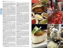 the rough guide to shanghai simon lewis 9781409342106 amazon
