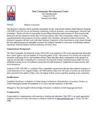Sending Cover Letter Via Email Thai American Bar Association