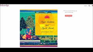 Arangetram Invitation Cards Samples How To Create A Wedding Ecard Animated Wedding Card Online