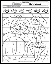 language worksheets color by letter