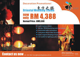indian wedding decoration packages wedding decoration wedding decor packages malaysia