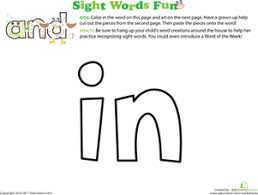 spruce up the sight word in worksheet education com