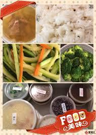 cuisine 馗onomique 实用广告 蒙特利尔分类信息 蒙城汇 mengchenghui com