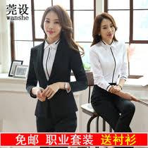 Front Desk Attendant 莞设旗舰店from The Best Taobao Agent Yoycart Com