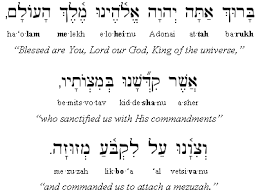 hebrew blessing when affixing mezuzah