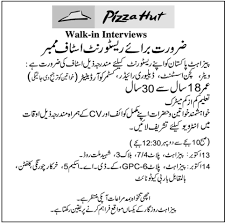 jobs in restaurant staff member in pizza hut karachi 2017 jobs