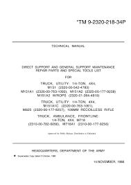 tm 9 2320 218 34p nov 1988