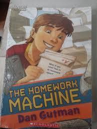 The Meme Machine Susan Blackmore - susan blackmore the meme machine 28 images the meme machine