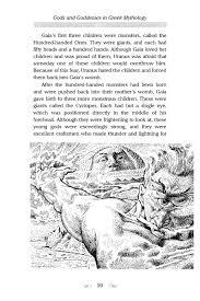 greek mythology simplebooklet com