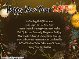 happy new year wishes and greetings messages