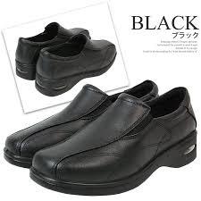 Black Comfort Shoes Women S Mart Rakuten Global Market 183 Cm Wide Comfort Shoes Women U0027s