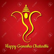 Ganesh Chaturthi Invitation Card Ganesha Images U0026 Stock Pictures Royalty Free Ganesha Photos And