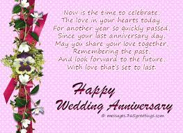 wedding message for a friend awesome wedding anniversary wishes to friend with anniversary