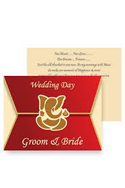 wedding card invitation wedding cards online marriage invitation printing online in india