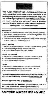 Cnc Machinist Resume Essayist Born 1785 Who Wrote Maid Marian Definition Essay Examples