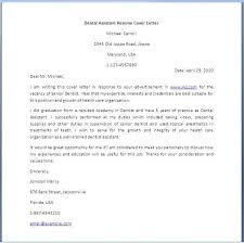 How To Write A Application Letter For Bank Job   Cover Letter